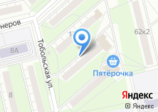 Компания «Артёмка» на карте