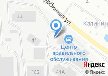Компания «InCar» на карте
