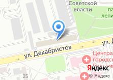 Компания «УралИНКО-Оценка» на карте