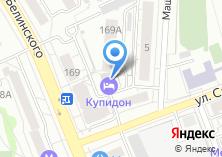 Компания «Купель» на карте