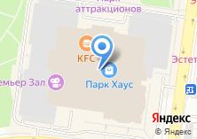 Компания «Кофе Тайм» на карте