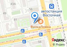 Компания «СКБ-Банк» на карте