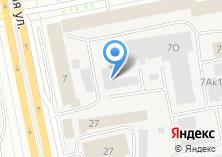 Компания «Фабрика цвета» на карте