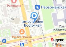 Компания «Только Роза» на карте