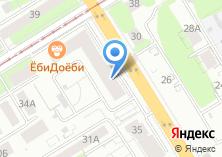 Компания «Демидовский» на карте