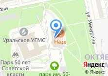 Компания «БестАвто96» на карте