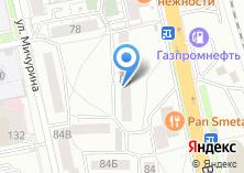 Компания «Экспертиза ОПО» на карте