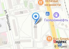 Компания «Урал-Эстэйт» на карте