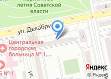 Компания «Регион сервис. ремонт холодильников» на карте