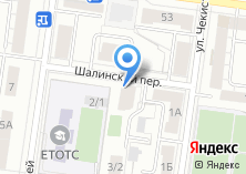 Компания «Строящийся жилой дом по ул. Шалинский пер» на карте