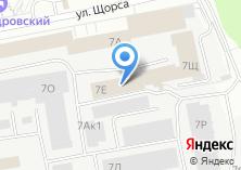 Компания «Диапромэкс» на карте