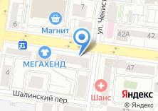 Компания «Крестьянский дворик» на карте