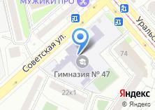 Компания «Детская киностудия им. Ролана Быкова» на карте