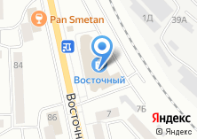 Компания «Хороший забор» на карте