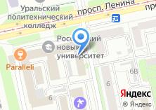 Компания «СТАНДАРТ РЕКЛАМЫ» на карте