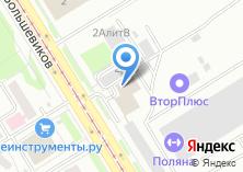 Компания «Уралэнерготел» на карте