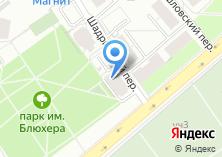 Компания «Сигматорг» на карте
