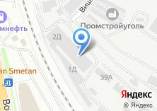 Компания «Ремэкс-Урал» на карте