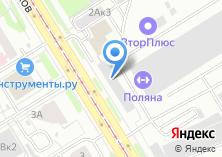Компания «УралСпецТранс» на карте