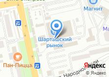 Компания «Свердловская птицефабрика» на карте