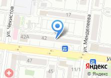 Компания «АТЕЛЬЕ РЕМОНТ ОДЕЖДЫ» на карте