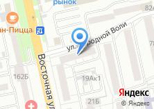 Компания «Босфор» на карте