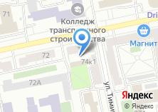 Компания «Казачья Уральская Мануфактура» на карте