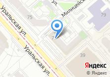 Компания «Гоззайм» на карте