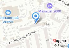 Компания «ШТОРМ» на карте