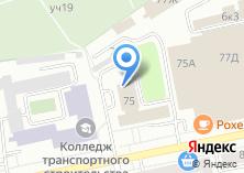 Компания «Общественная приемная депутата Городской Думы Порунова Е.Н» на карте