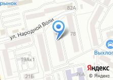 Компания «ГЕНИЙ» на карте