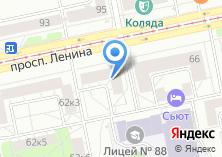 Компания «Золотой город» на карте