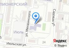 Компания «Гимназия №35» на карте