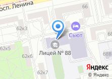 Компания «Лицей №88» на карте