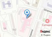 Компания «Центральная городская клиническая больница №1» на карте
