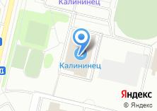 Компания «СК-Калининец» на карте