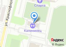 Компания «ДЮСШ №16» на карте