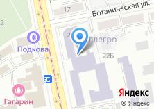 Компания «Строящееся административное здание по ул. Гагарина» на карте