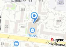 Компания «Variant» на карте