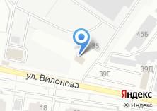 Компания «Автокомплекс на ул. Вилонова» на карте