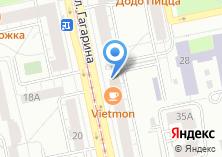 Компания «Фон» на карте