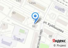 Компания «ЛапУшки» на карте