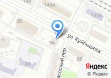 Компания «СЛЕДИ ЗА АВТО» на карте