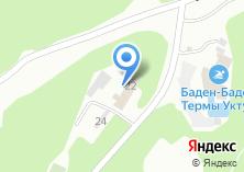 Компания «База Динамо» на карте