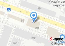 Компания «Мириданс» на карте