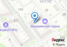 Компания «Шишимская горка» на карте