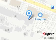 Компания «Магазин народного трикотажа» на карте