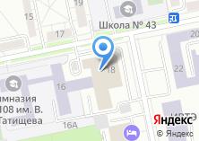Компания «Уральский центр кинезиотерапии» на карте