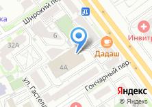 Компания «Автосервис на Гончарном» на карте