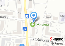 Компания «ПивБург» на карте